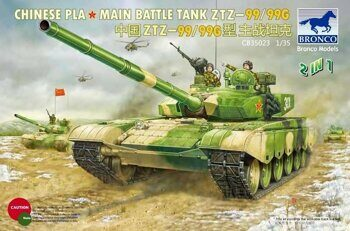 CB35023 Chinese PLA Main Battle Tank ZTZ-99/99