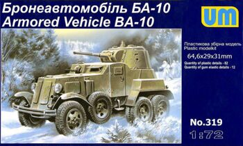 319  BA-10 Soviet armored vehicle