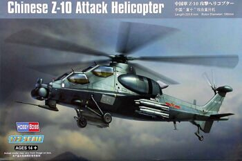 87253 Вертолет Chinese Z-10 Attack Helicopter (Hobby Boss) 1/72