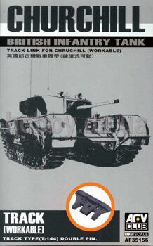 AF35156 TRACK LINK FOR CHURCHILL TANK (WORKABLE)