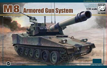 PH35039  M8 Armoured Gun System
