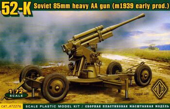 72276  52-K 85mm Soviet Heavy AA Gun (early version)