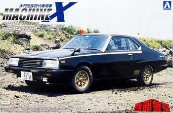 01517 NISSAN SKYLINE 2000GT Machine X