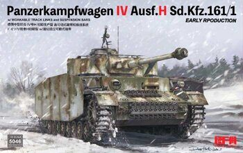 RM-5046 Pz.kpfw.IV Ausf.H early production w/workable track links