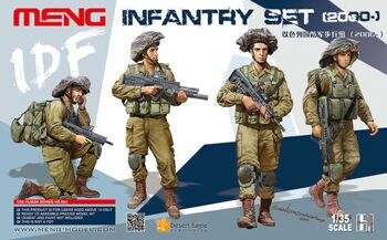 HS-004 1/35 IDF INFANTRY SET (2000- )