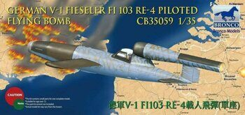 CB35059 1/35 V-1 Fi103 Re4 piloted flying bomb