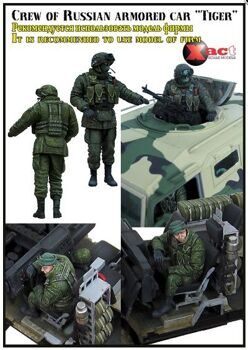 "35109 Crew of russian armored car ""Tiger"""