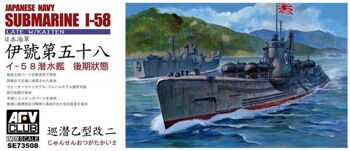 SE73508 1/350 Japanese Navy I-58 Submarine LATE TYPE