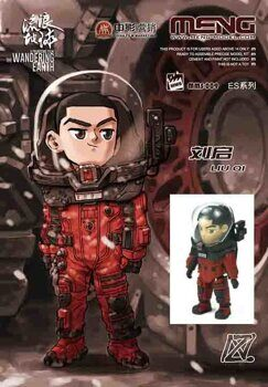 MMS-009 Liu Qi (cartoon model)
