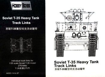 81011 1/35 Soviet T-35 Heavy Tank Track Links