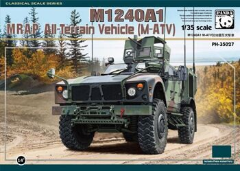 PH35027 M1240A1 MRAP AII-Terrain Vehicle (M-ATV)