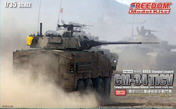 15107 ROCA CM-34  Clouded Leopard TICV with 30 mm chain gun