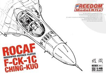 "18012 1/48 F-CK-1 C ""Ching-kuo"" Single Seat Fighter W.B Ver (white Box Ver)"