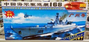 80709 1/350 Chinese NAVY Guangzhou-class 052B destroyer