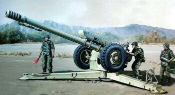 02328 Soviet D30 122mm Howitzer - Early Version