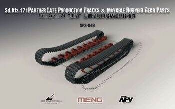 SPS-049 1/35 Panther Late Production Tracks & Movable Gear