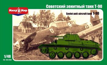 48-008  Soviet anti-aircraft tank T-90