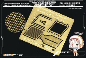 FE35034 WWII German Tank Destroyer Marder III (Sd.Kfz.139) Grills set (TAMIYA 35248)