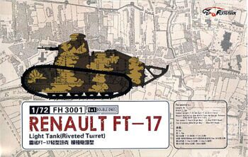 FH 3001 1/72 Renualt FT-17 Light Tank(Riveted turret)