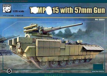 PH35051 TBMP T-15 with 57mm Gun