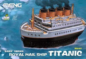 MOE-001 Titanic (cartoon model)