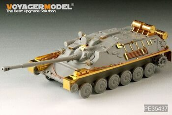 PE35437 Modern Russian ASU-85 airborne self-propelled gun Mod.1956(For TRUMPETER01588)