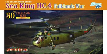 5073 1/72 SEA KING HC.4 FALKLANDS WAR