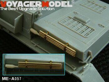 ME-A057 Набор Cleaning Rod for Panzer IV late version VOYAGER