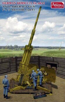 35A024 1/35 GERMAN 88MM L71 FLAK41