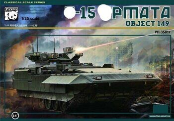 PH35017 1/35 T-15 Armata Object 149