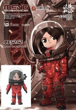 MMS-008 Han DuoDuo (cartoon model)