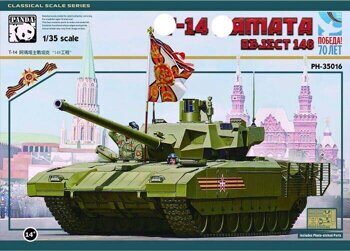 PH35016 1/35 T-14 Armata Object 148