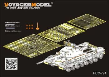 PE35791 Russian T-10M Heavy Tank Basic(TRUMPERTER 05546)