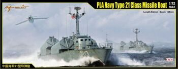 67203 1/72 Merit PLA Navy Type 21 Class Missile Boat