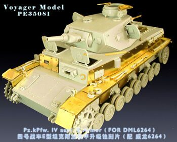 PE35081 1/35 Pz.kPfw. IV ausf E Armor (For DRAGON 6264)