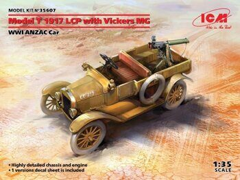 35607 Model T 1917 LCP с пулеметом Vickers