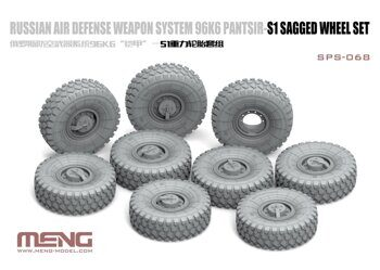 SPS-068 1/35 RUSSIAN AIR DEFENSE WEAPON SYSTEM 96K6 PANTSIR-S1 SAGGED WHEEL SET (RESIN)