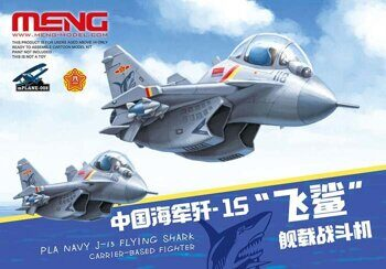mPLANE-008 PLA Navy J-15 Flying Shark Carrier-Based Fighter