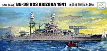 "80918 1/700 US Battleship ""Arizona"""