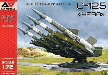 "AAM7215 S-125 ""Neva"" Surface-to–Air missile system"