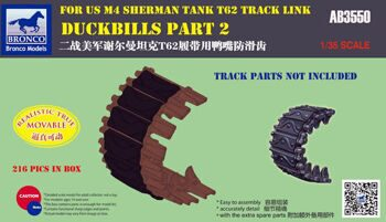 AB3550 1/35 Duckbills part 2  For US M4 SHERMAN TANK T62 TRACK LINk